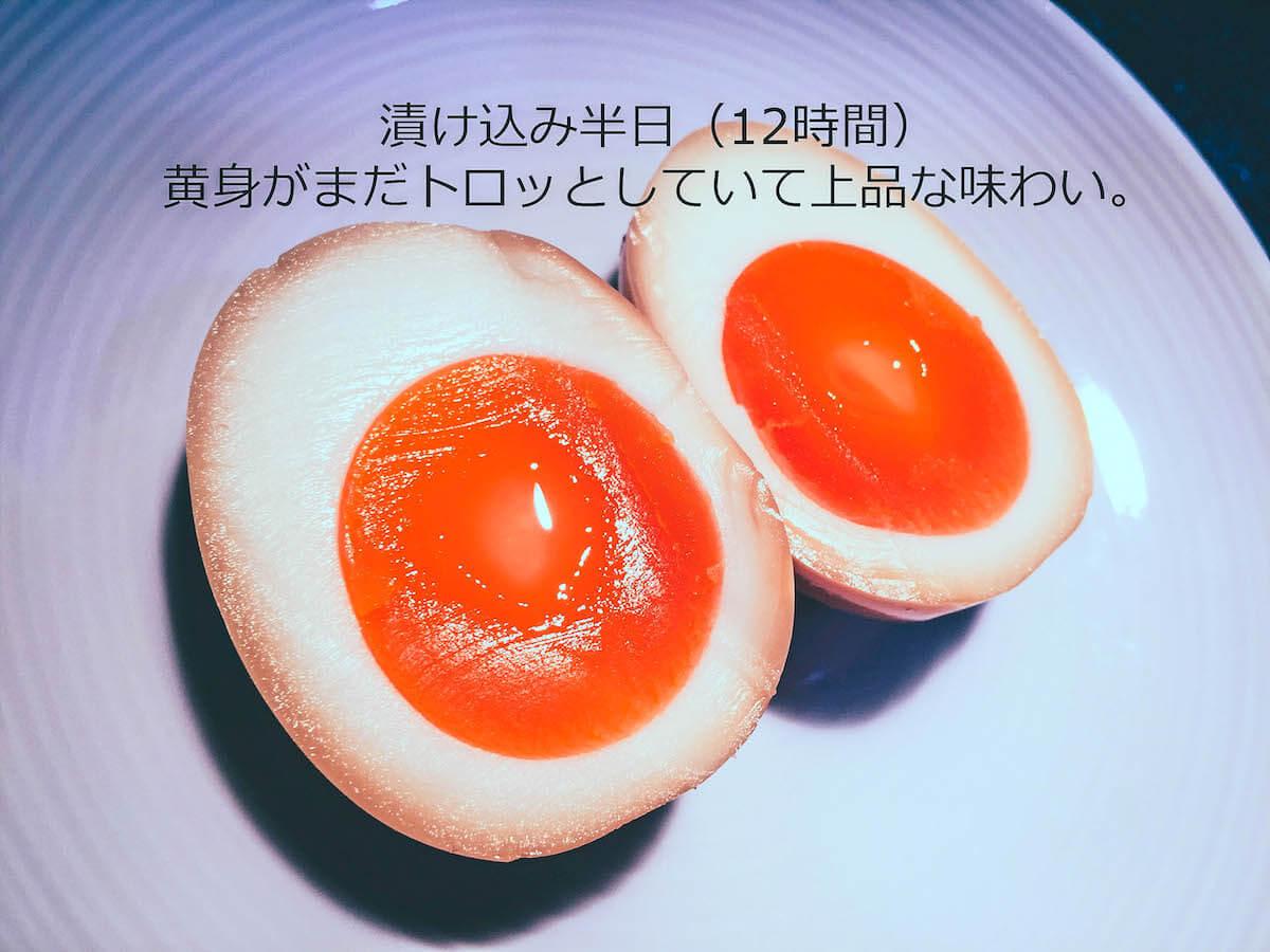 ゆで 卵 半熟 時間