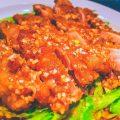 60℃ 油淋鶏(ユウリンチー)鶏肉の甘酢がけ