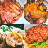 【鶏もも肉を使ったレシピ】TOP4画像