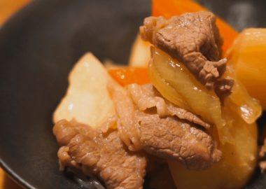 【簡単肉じゃが】レシピ動画:低温調理レシピ