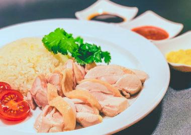 完成3(海南鶏飯):低温調理レシピ