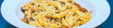 和風きのこソース(完成):低温調理レシピ